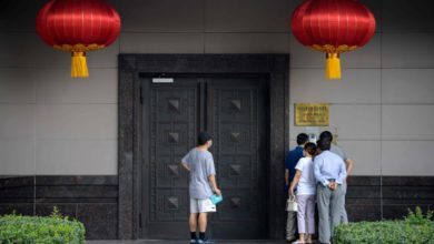 صورة إغلاق قنصليّة بكين في هيوستن