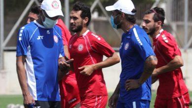 صورة انتهاء اختبارات اللاعبين المرشحين للانضمام لمنتخب لبنان لكرة القدم