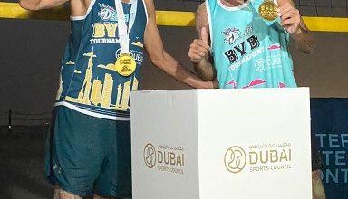 صورة نهرا ويمق أحرزا المركز الاول في بطولة دبي المفتوحة للكرة الطائرة