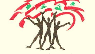 صورة حركة لبنان الشباب تدعو للاسراع في التحقيق الجنائي وعودة النازحين السوريين