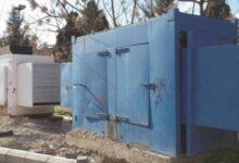 صورة قرار بزيادة تعرفة المولدات الكهربائية