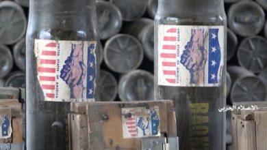 صورة أسلحة تحمل شعار (USAID) في اليمن