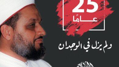 صورة كلمات إلى الشهيد القائد الشيخ نزار حلبي