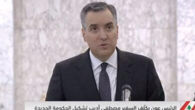 صورة بالفيديو – كلمة رئيس الحكومة المكلف من قصر بعبدا