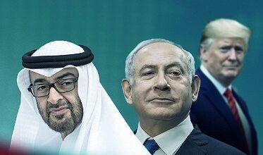 """صورة تنديد واسع بـ""""اتفاق السلام"""" بين الإمارات و""""إسرائيل"""""""