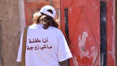 صورة العروس اسراء… إبنة 12 عاماً تنتظر مولوداً