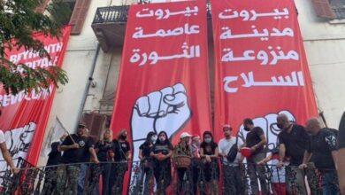 """صورة """"القوات"""" والثورة: مجموعات وخطط"""