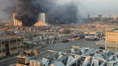 صورة لغز انفجار بيروت: لا نتائج قاطعة للأسباب