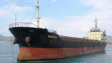 صورة الإنتربول يصدر النشرة الحمراء لصاحب سفينة روسوس
