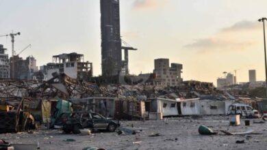 صورة ارتفاع عدد شهداء انفجار بيروت … و3 أشخاص ما زالوا مفقودين