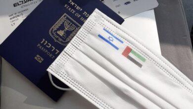 صورة الإمارات تستقبل أول طائرة اسرائيلية علنية