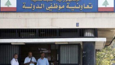 صورة تعاونية موظفي الدولة: الإدارة المركزية تمارس تعتيما بخصوص إصابات كورونا