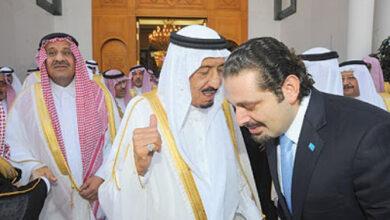 صورة هل كُسر الطوق السعودي عن رشح الحريري؟