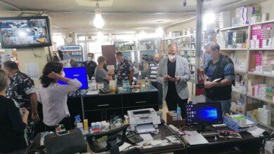 صورة وزير الصحة ضبط دداً من مخالفات بيع وتهريب الدواء بقاعاً
