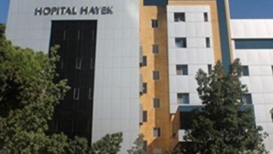صورة الانفجار في مستشفى الحايك ناجم عن عطل كهربائي