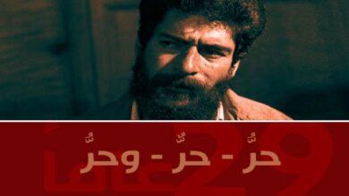 صورة إعتصامان في بيروت وباريس للمطالبة بتحرير جورج عبدالله
