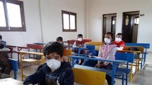 صورة المدارس تفتح أبوابها غداً.. بتدابير استثنائية واجراءات خاصة