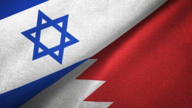 صورة رئيس كيان العدو يستقبل وفدًا بحرينيًا يضم ممثلين عن العائلة المالكة