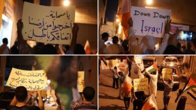 صورة تظاهرات مستمرة في المنامة رفضاً للتطبيع