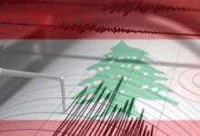 صورة مع تفشي التضخم.. لبنان يواجه خطر الانهيار