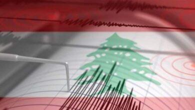 صورة صندوق النقد و«المعايير الدولية» تصنّف لبنان في خانة «التضخّم المفرط»
