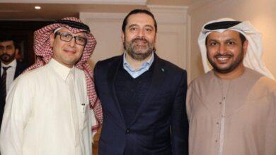 """صورة الحريري على محك الموافقة السعودية: لا """"شعب وجيش ومقاومة"""""""
