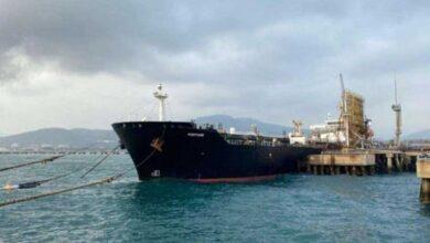 صورة ناقلة نفط إيرانية ترسو في ميناء جواراجواو الفنزويلي