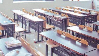 صورة اتحاد المدارس الخاصة: الاولوية للتعليم الحضوري