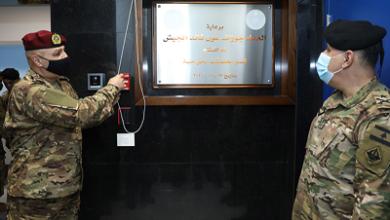صورة قائد الجيش يفتتح قسم العمليات الجراحية في المستشفى العسكري