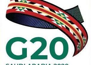 صورة البيان الختامي لقمة G20 اكد الالتزام بقيادة العالم نحو التعافي
