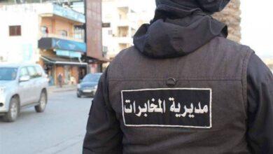 صورة تحريرلبناني وفلسطينية في جرود الهرمل وتوقيف احد أفراد عصابة للسرقة