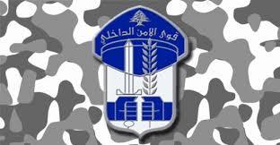 صورة توقيف شخصين من أفراد عصابة سلب وسرقة بقوة السلاح في الزاهرية