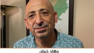 صورة ذبيان: لبنان قام بثبيت حدوده البحرية وأكد على حقوقه في النفط والغاز