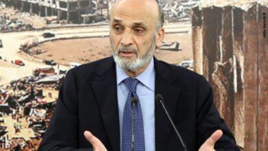 صورة جعجع: على الرئيس عون الاستقالة