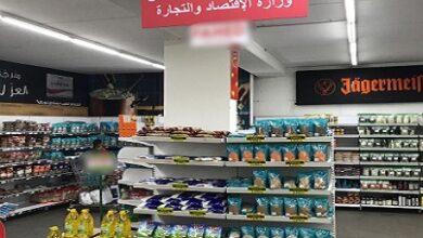 صورة أربعة أشهر على السلّة المدعومة: احتكار سلع ومراكمة أرباح التجار