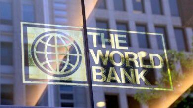 صورة هذه قصة الملياري دولار من البنك الدولي للبنان