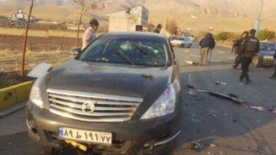 """صورة الكشف عن تفاصيلٌ مُثيرة عن اغتيال """"الموساد"""" للعالم الإيراني"""