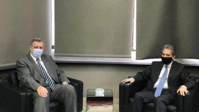 صورة مؤتمر مجموعة دعم لبنان بين وزني وكوبيتش