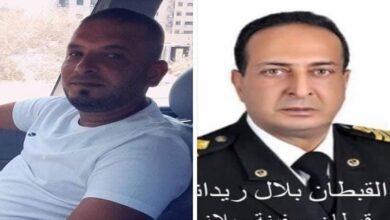 صورة هؤلاء هم اللبنانيون الثلاثة المختطفين في نيجيريا