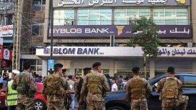 صورة قيادة الجيش تدعو المواطنين للتجاوب مع التدابير الأمنية