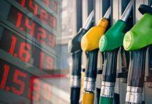 """صورة سعر البنزين """"يُحلّق""""… والإرتفاع مستمر!"""
