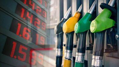 صورة أسعار البنزين والمازوت ستشهد إرتفاعاً