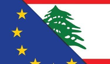 صورة وفد عسكري أوروبي في زيارة مهمة الى بيروت