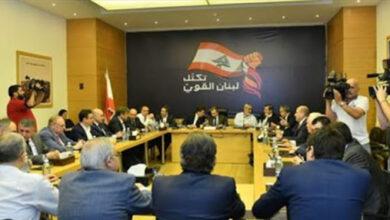 """صورة """"لبنان القوي"""": ما صدر عن الرئيس المكلف يشكل انتكاسة للميثاق وللشراكة السياسية"""