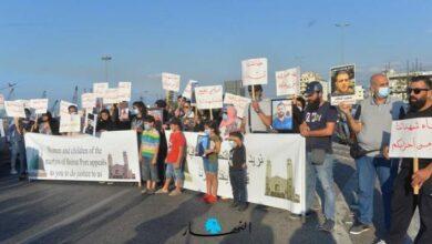 صورة أهالي ضحايا المرفأ:القاضي صوان ارتكب العديد من الهفوات