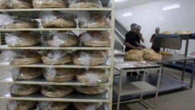 صورة وزن ربطة الخبز قد ينخفض او يزداد سعرها