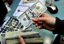 صورة انخفاض بسعر صرف الدولار عصرا