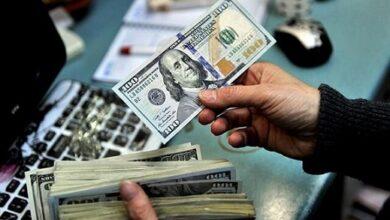 صورة اليكم سعر الدولار في السوق السوداء