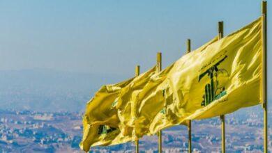 صورة حزب الله: وضع العتبة الرضوية المقدسة على لوائح الإرهاب إساءة للاسلام الحنيف