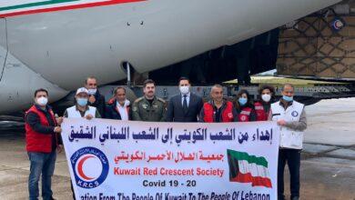 صورة وصول طائرة اغاثية اهداء من الشعب الكويتي لشقيقه اللبناني